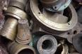 Compra venta de desperdicio Industrial